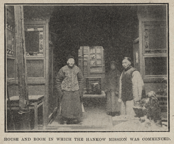 House and room in which the Hankou Mission commenced