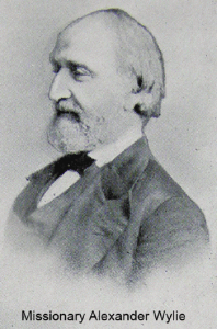 Missionary Alexander Wylie [Click to enlarge image]