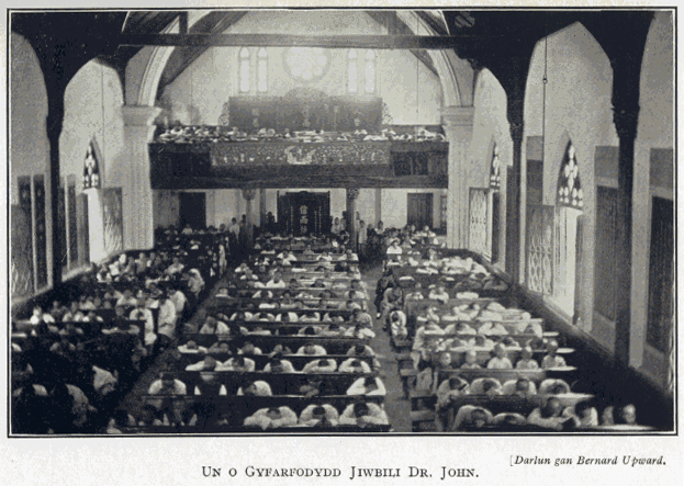 One of the Jubilee services for Dr John [Click to enlarge image]