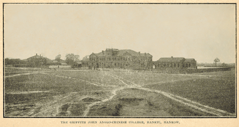 The Griffith John Anglo-Chinese College [Click to enlarge image]