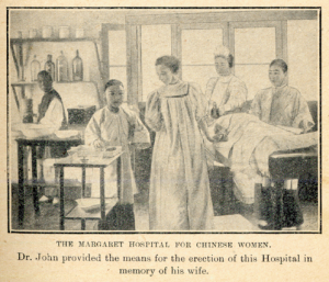 The Margaret Hospital for Chinese women [Click to enlarge image]