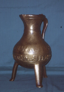 The ewer belonged to Gilbert de Clare the 8th Earl of Gloucester